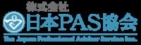 株式会社日本PAS協会